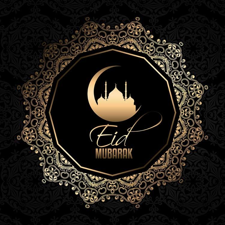 Beautiful Eid Mubarak Wallaper