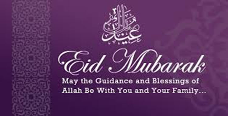 Best Eid mubarak wishes