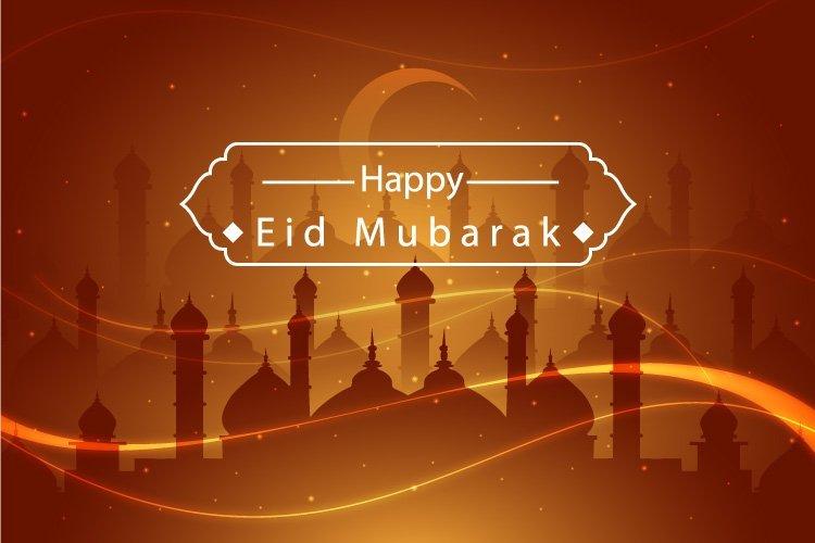Eid Mobarak HD Wallpaper Free Download