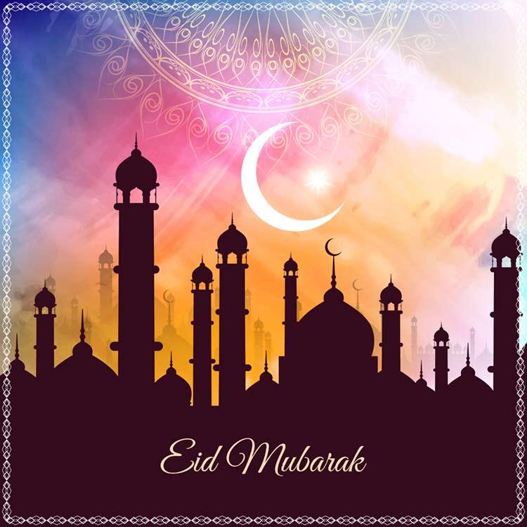 Eid Mobarak HD Wallpaper