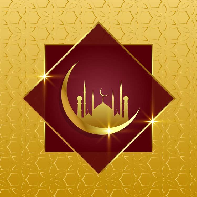 Eid Mobarak HD Wallpapers