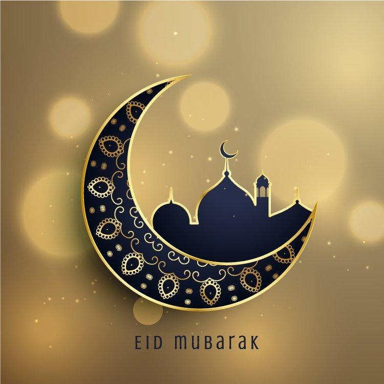 Eid Mobarak Image