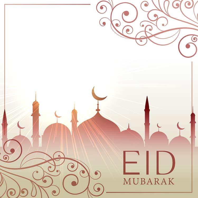 Eid Mobarak Picture