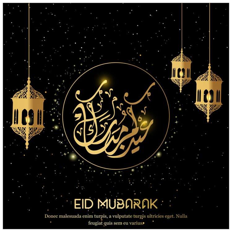 Eid Mubarak Golden Greetings Card