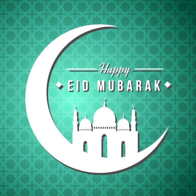 Eid Mubarak Greeting wallpaper