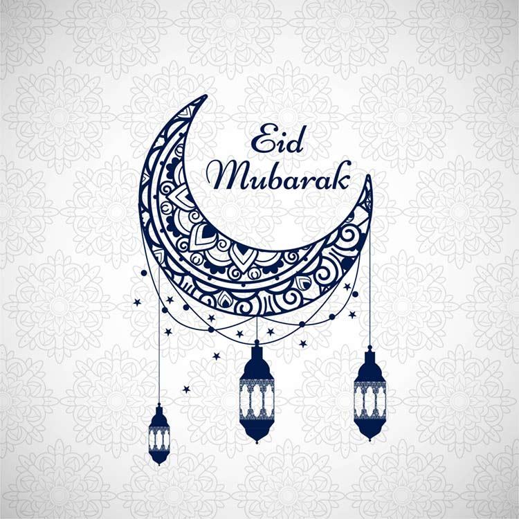 Eid Mubarak Greetings Cards Free Download