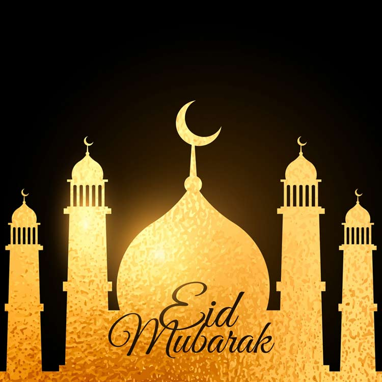Eid Mubarak HD Greeting Card Free Download