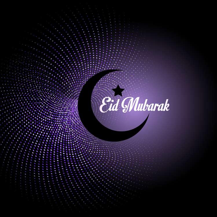 Eid Mubarak HD Greeting Card