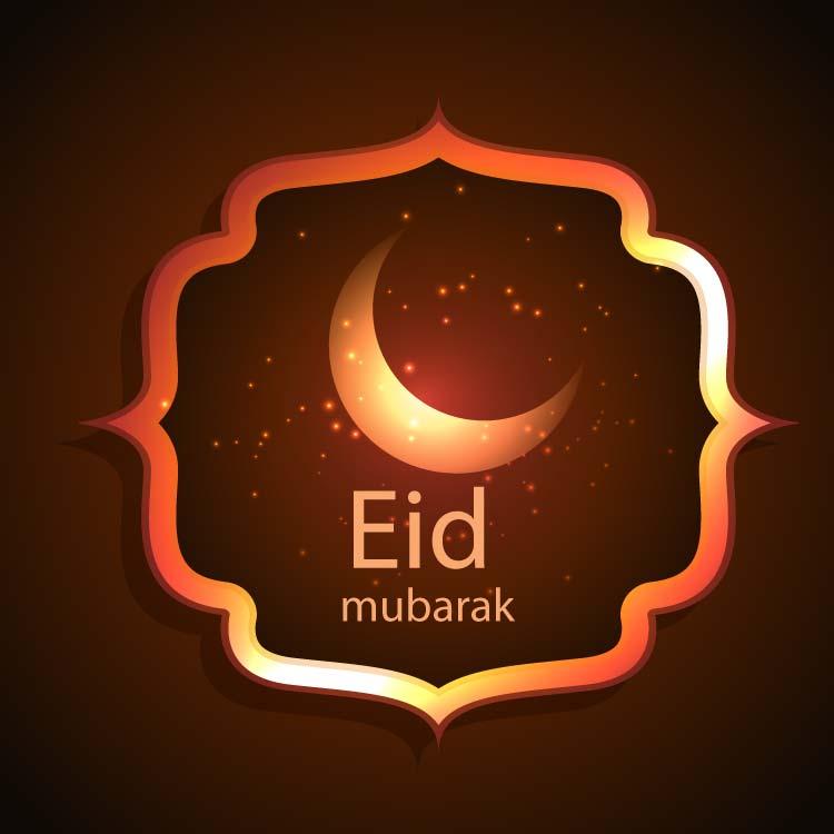 Eid Mubarak HD Greetings Card Free Download