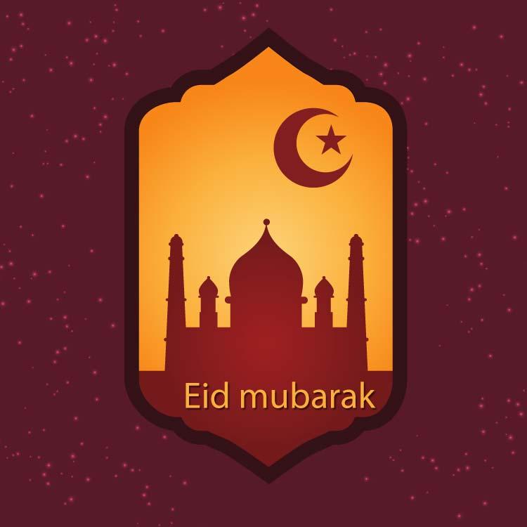 Eid Mubarak HD Greetings Card