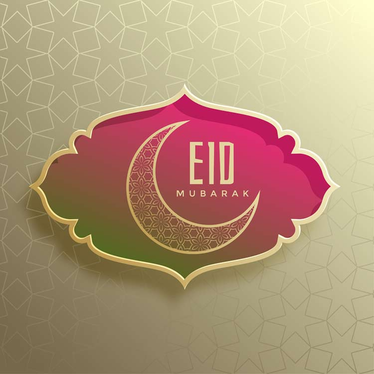 50 eid mubarak hd images free download eid mubarak hd greetings card eid mubarak hd greetings cards free download m4hsunfo