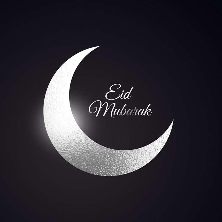 Eid Mubarak HD Greetings Cards