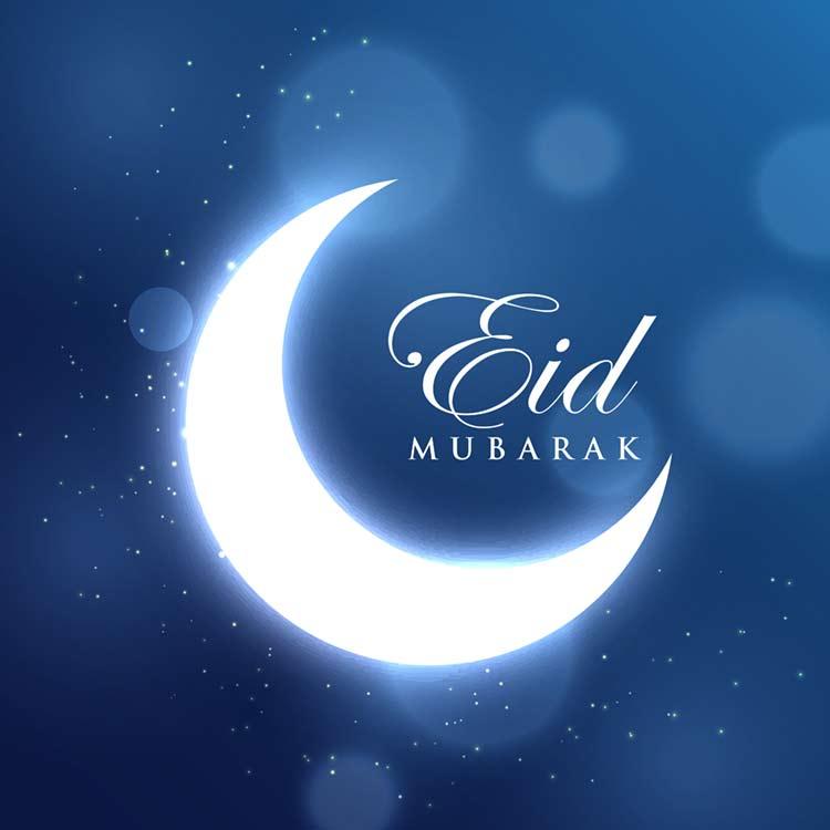Eid Mubarak HD Images for Facebook