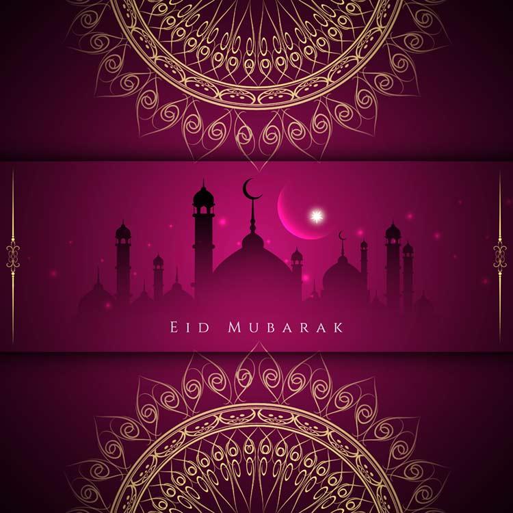 Eid Mubarak HD Picture for Facebook 2018