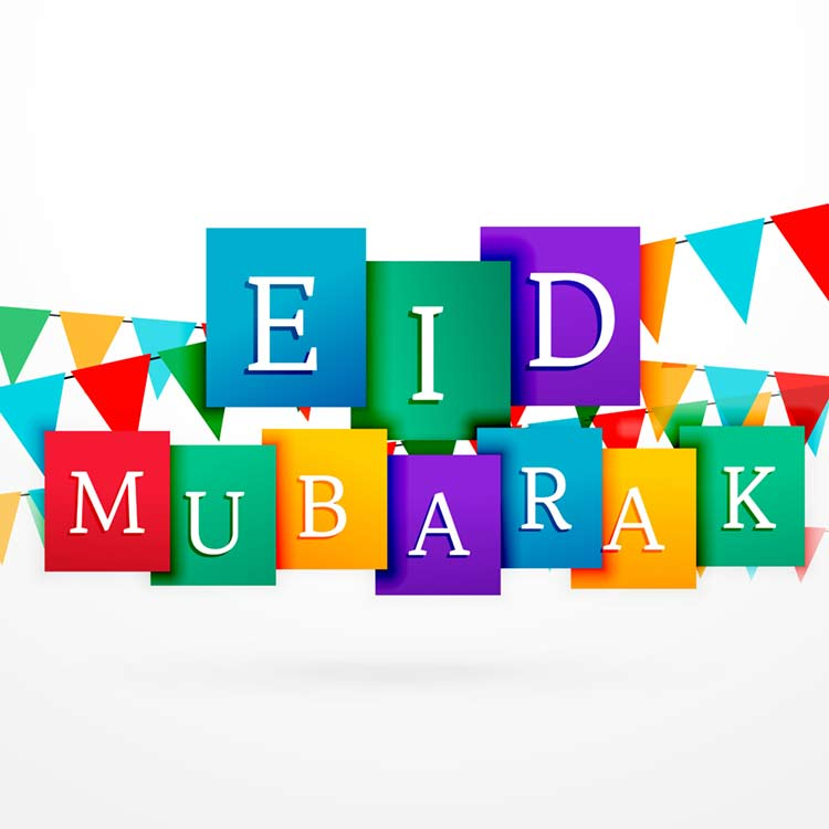 Eid Mubarak HD Wallpaper Download