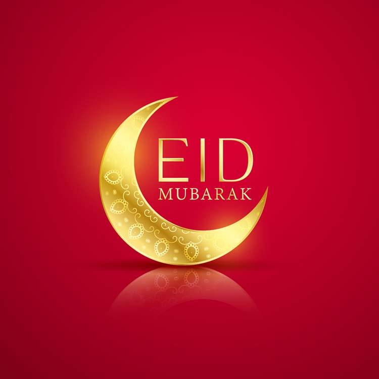 Eid Mubarak HD Wallpaper for Facebook 2018