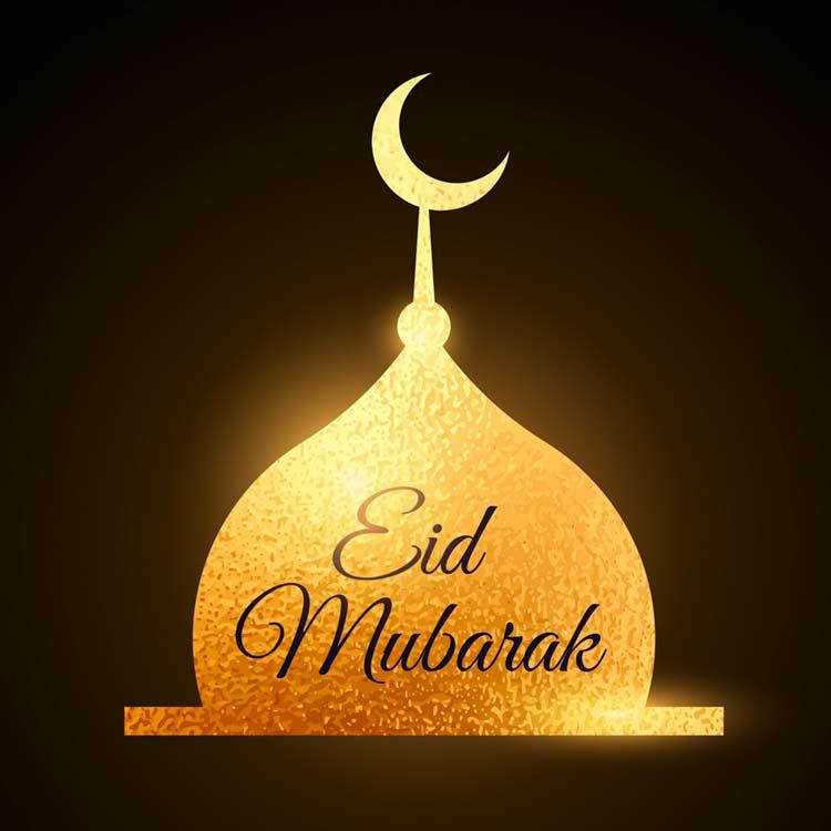 Eid Mubarak HD Wallpaper for Whatsapp