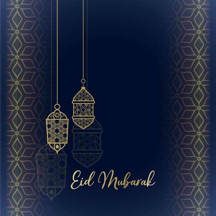 Eid Mubarak HD Wallpapers for Whatsapp