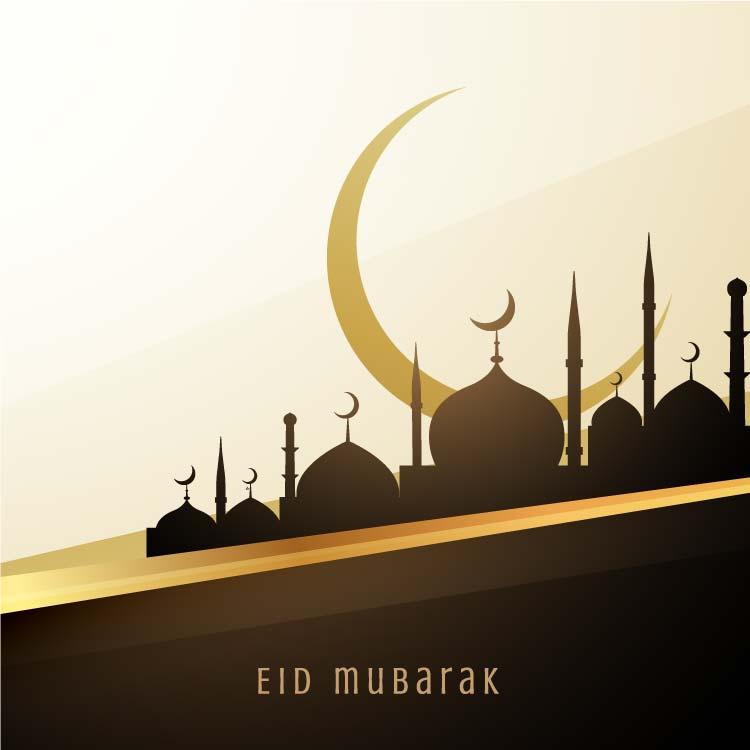 Eid Mubarak Image Gallery