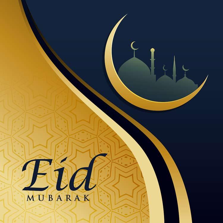 Eid Mubarak Image for Facebook 2018