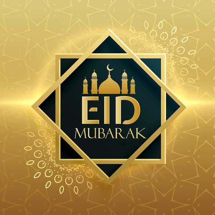 Eid Mubarak Image for Facebook