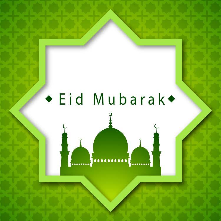 Eid Mubarak Images Free
