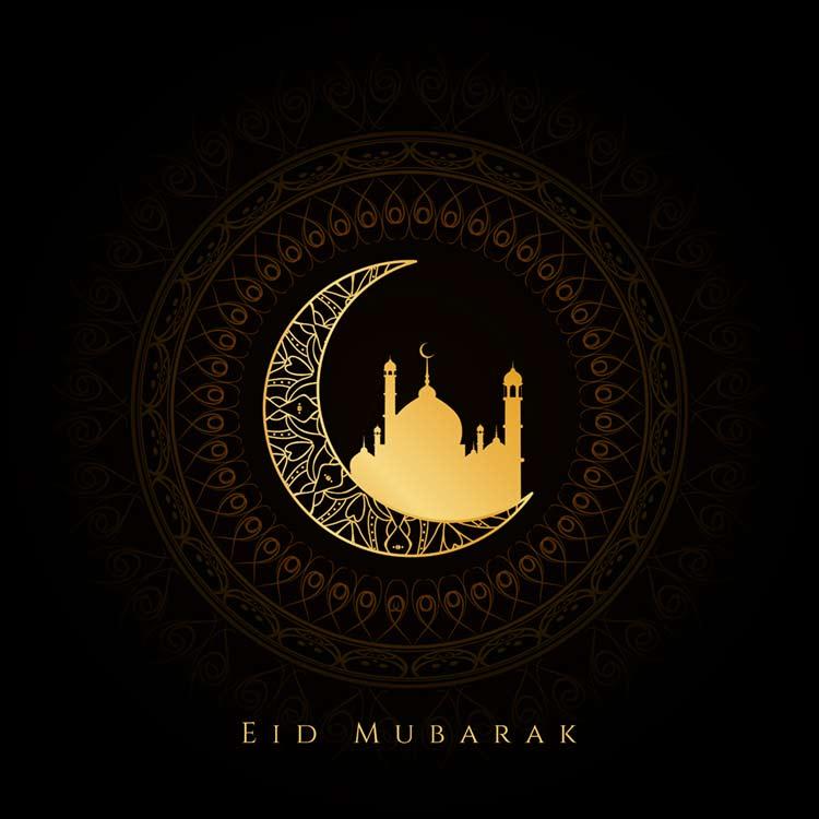 Eid Mubarak Picture for Facebook
