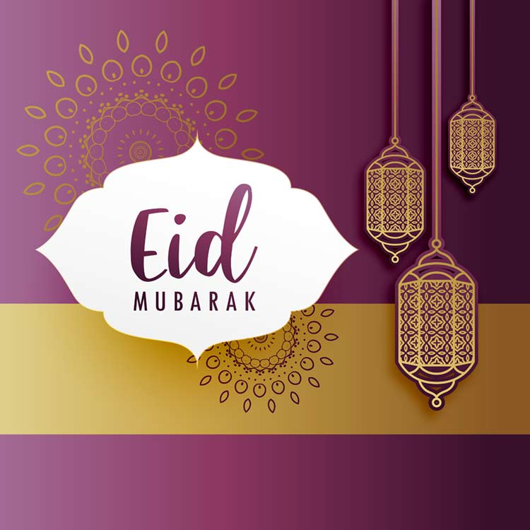 Eid Mubarak Pictures for Facebook 2018