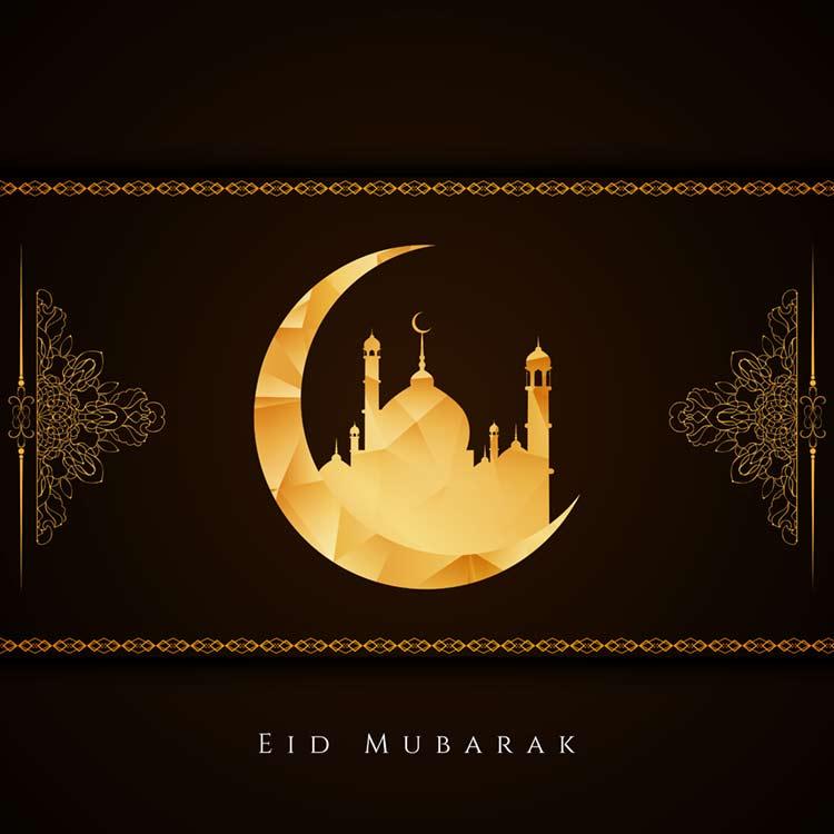 Eid Mubarak SMS Photo Gallery