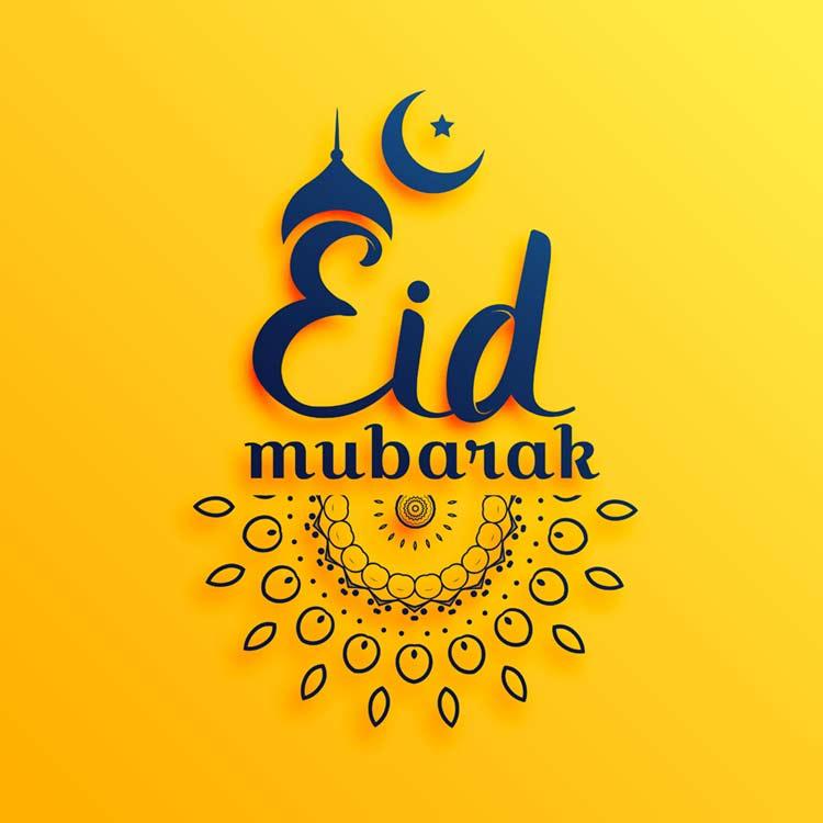 Eid Mubarak Wallpaper for Whatsapp