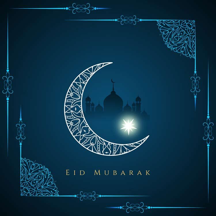 Eid Wallpaper Download