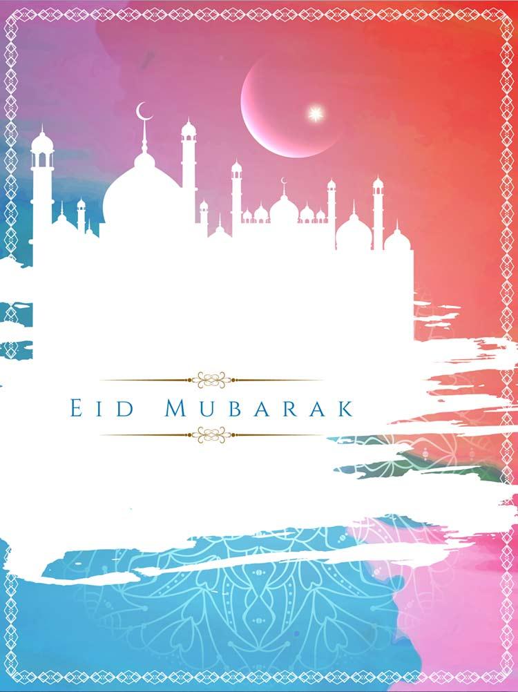 Eid Wallpapers Download