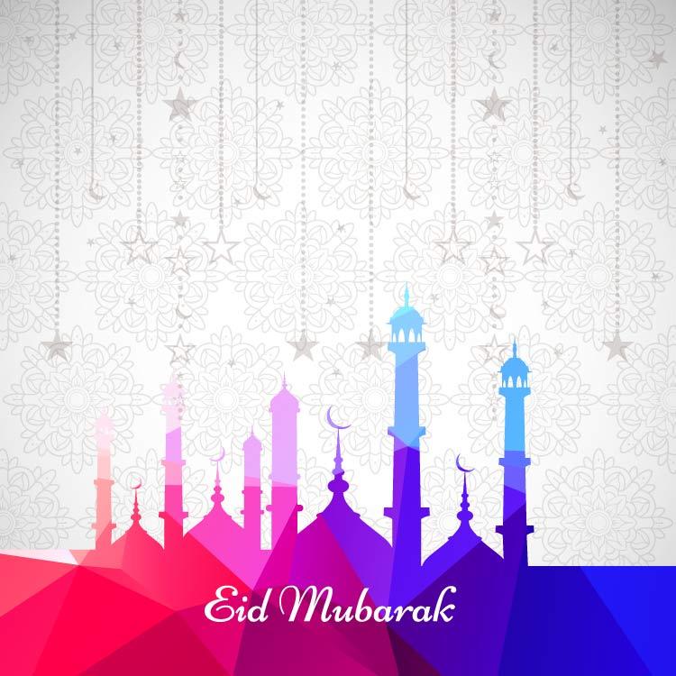 Eid al Fitr Image Download