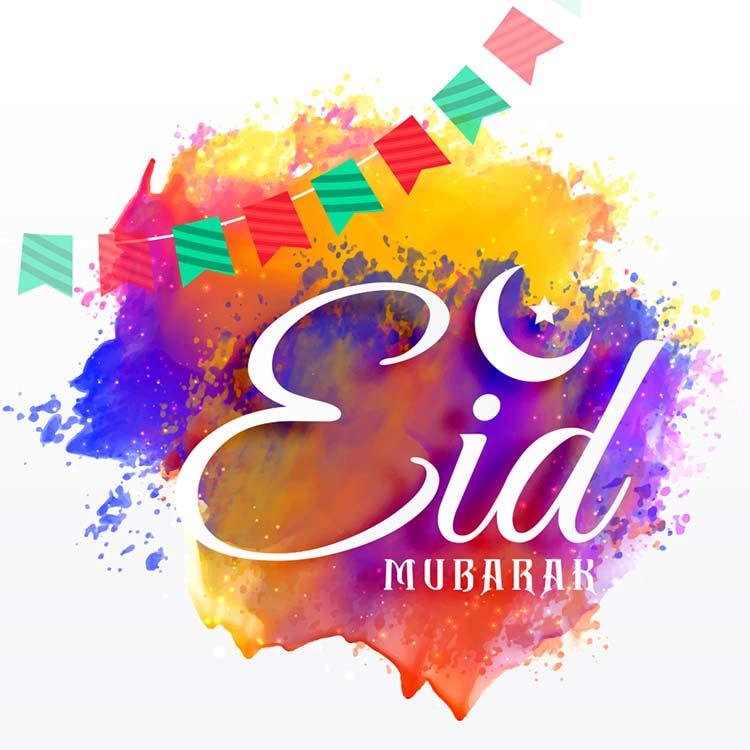 Eid al Fitr Wallpaper Download