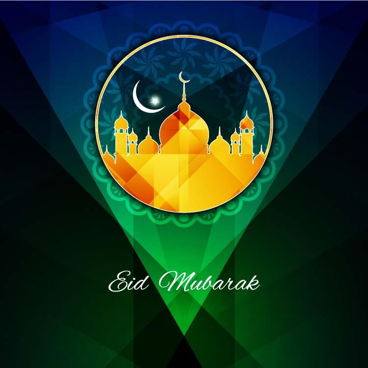 Eid al Fitre