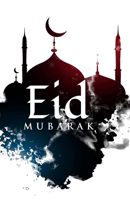 Eid card image