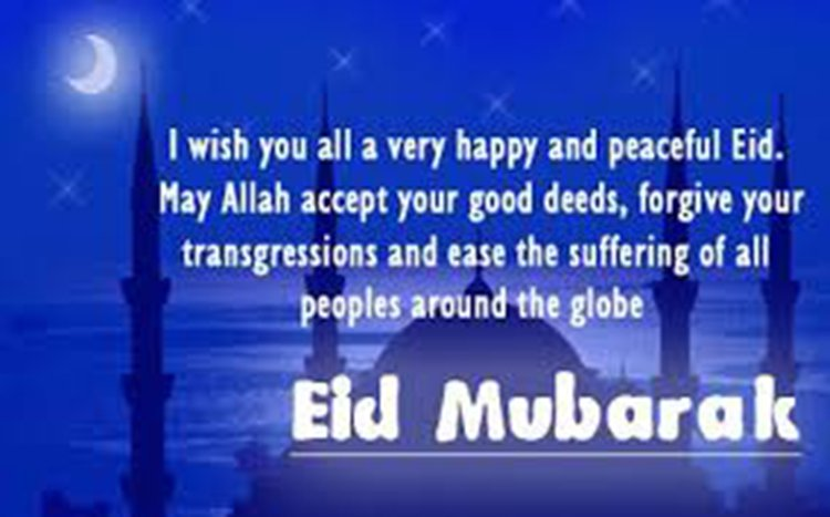 Eid mubarak 2018 wishes