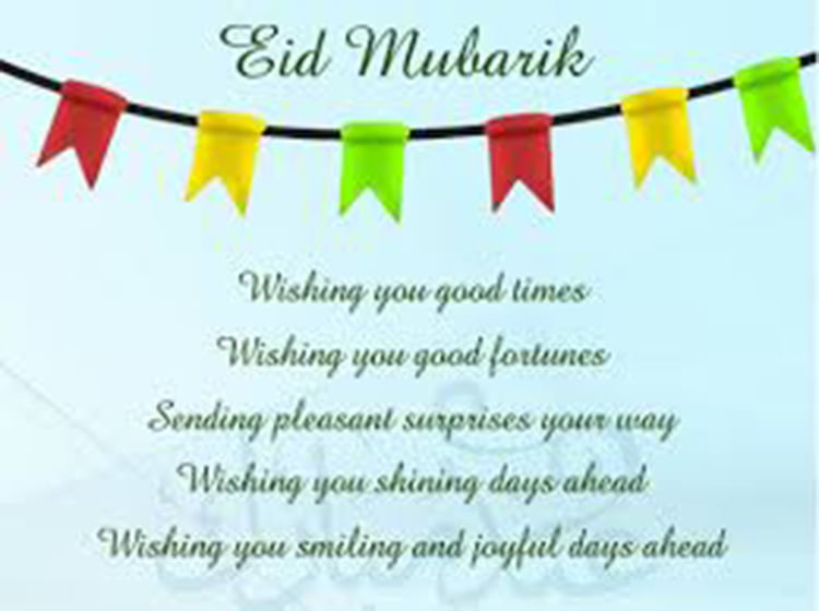 Eid mubarak Quotes images