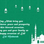 Eid mubarak message 2018