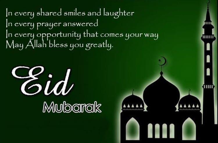 Eid mubarak quotes 2017