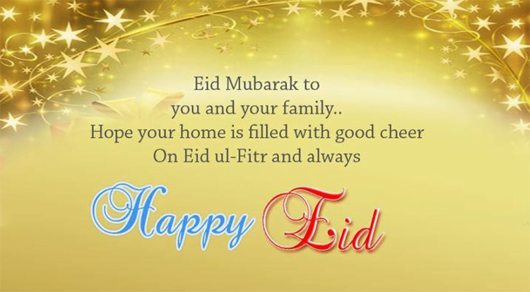 Eid mubarak sms hindi