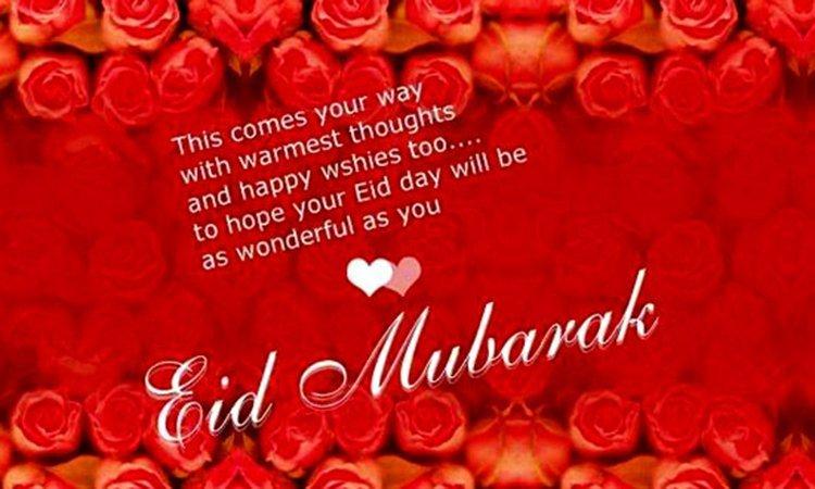 Eid mubarak sms shayari