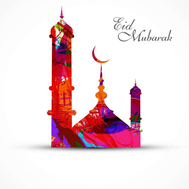 Eid ul Fitr HD Wallpaper Download