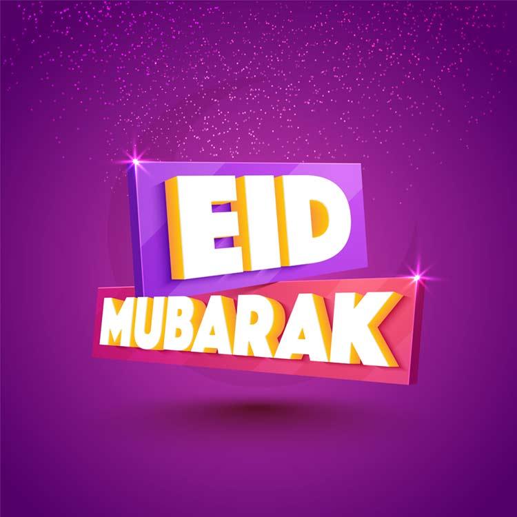 Eid ul Fitr image HD Download