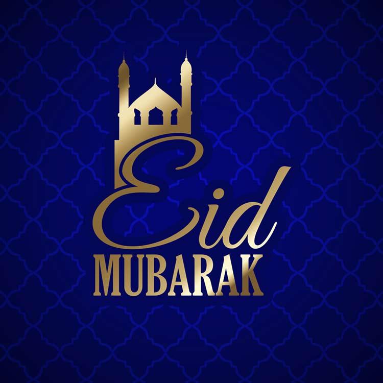 Eid ul Fitre 2017