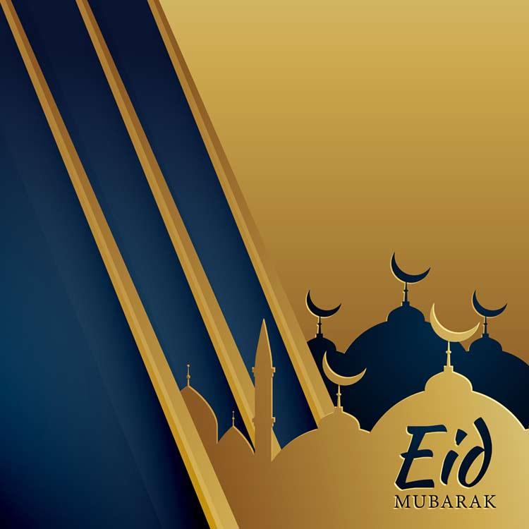 Eid ul Fitre 2018