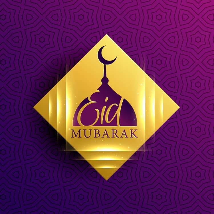 Eid ul Fitre image HD