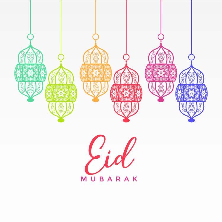 Eid ul fitr Wallpaper Download