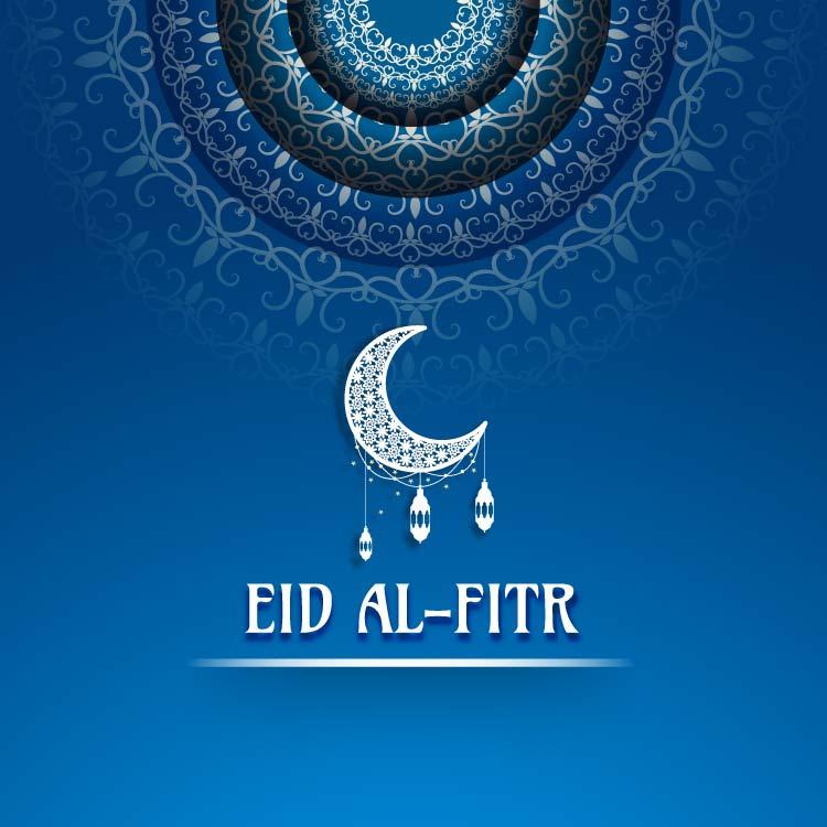Greeting On Eid