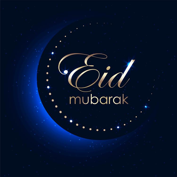HD Wallpaper of Eid Mubarak Free Download